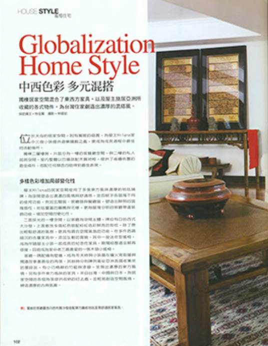 Matte & Gloss Interiors | Press | Home Style